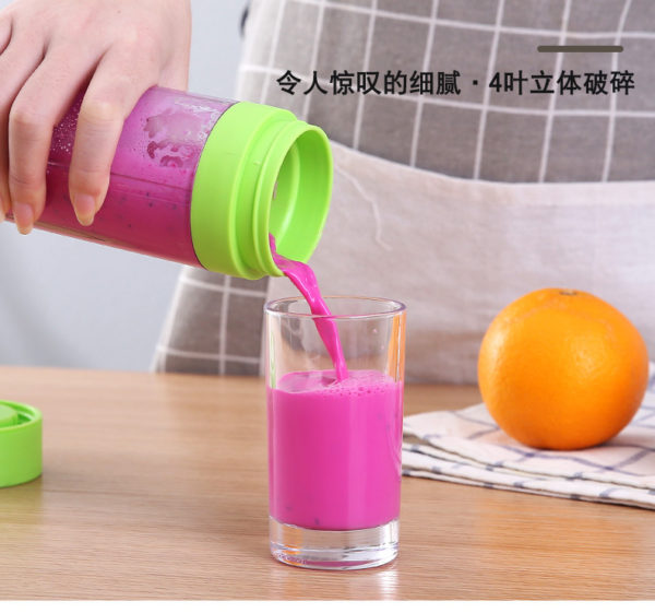 Electric Portable Juicer - 7